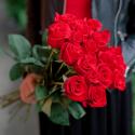 Букет из 19 красных роз Freedom (Эквадор)