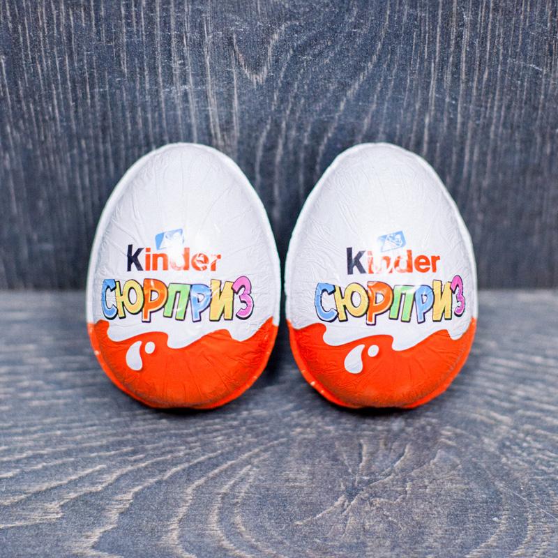 Яйцо Kinder Сюрприз с доставкой