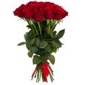 "Букет ""31 красная роза"" заказать"