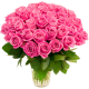 """Букет """"55 розовых роз"""""""