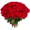Букет из 75 красных роз Freedom (Эквадор)